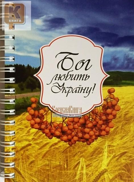 Авторские открытки с цветами